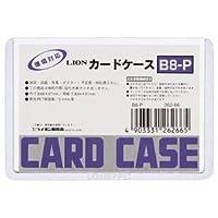 (まとめ)ライオン事務器 カードケース 硬質タイプB8 再生PET B8-P 1枚 【×100セット】