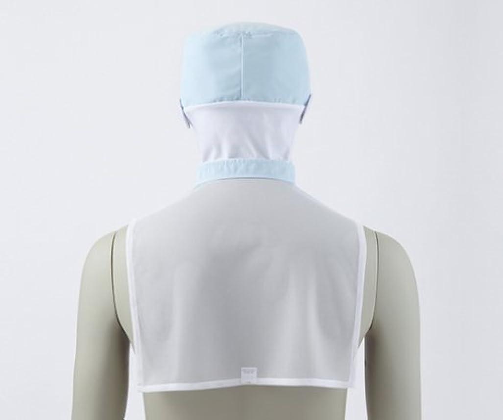 甥認める製油所頭巾帽子 ブルー/61-6129-62