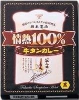 情熱100%牛タンカレー黒210g