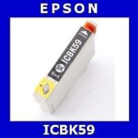 ICBK59 互換インク(2個セット)