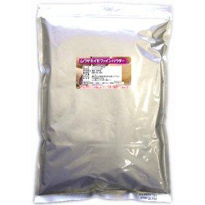 【鹿児島県産100%使用】むらさきいもパウダー(紫芋パウダー) (1kg入り)