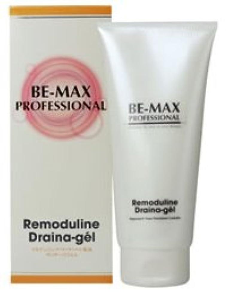 ペニー正統派オーストラリアBE-MAX Remoduline Draina-gel リモデュリンドレナージェル在庫あります