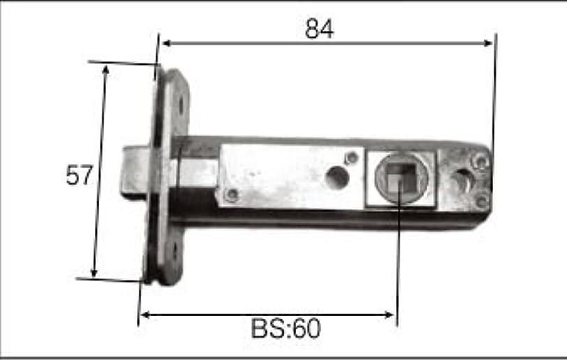 命令的生き返らせるユダヤ人LIXIL部品 リビング建材用部品 ドア ラッチ?錠:チューブラッチ[FNMZ074]