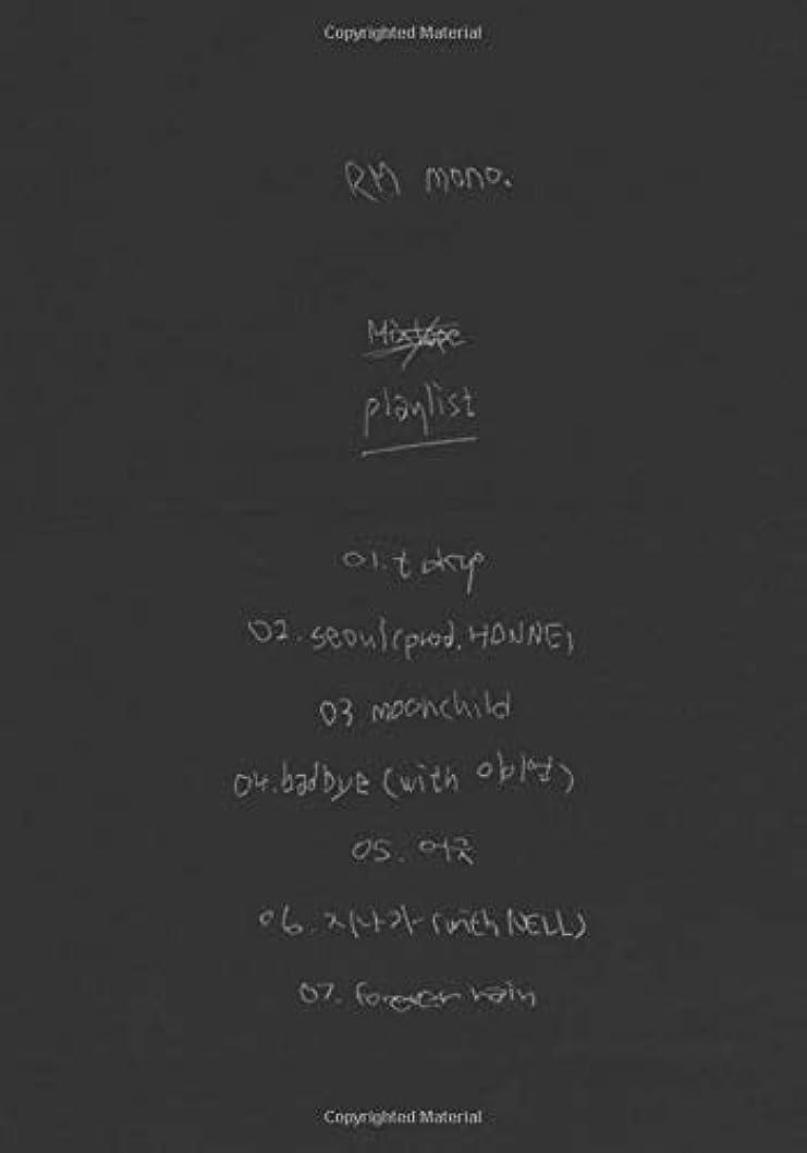問い合わせ教育者アルコールBTS 'RM MONO' Journal