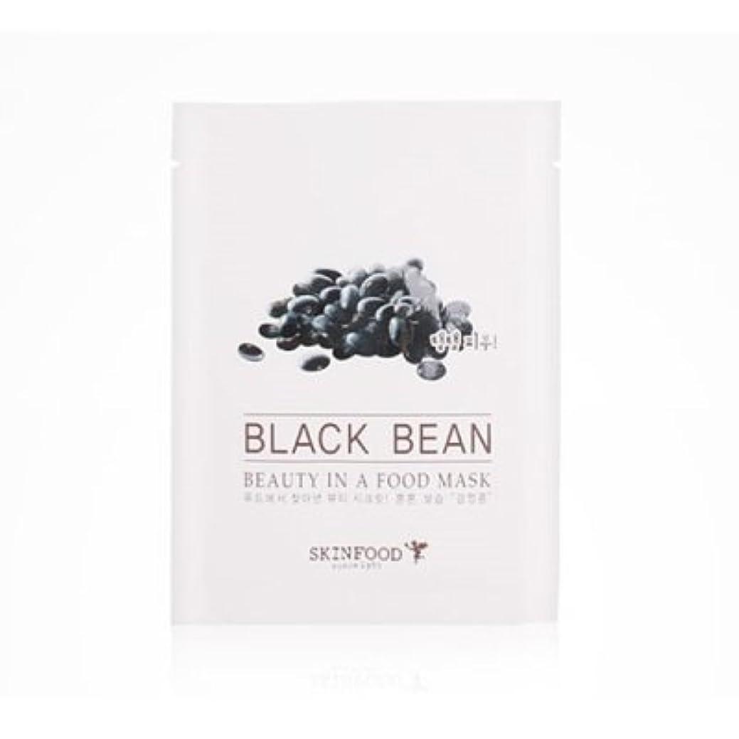 プランテーション教義留まるSKINFOOD Beauty in a Food Mask Sheet 5EA (BLACK BEAN) / スキンフード ビューティー イン ア フード マスクシート [並行輸入品]