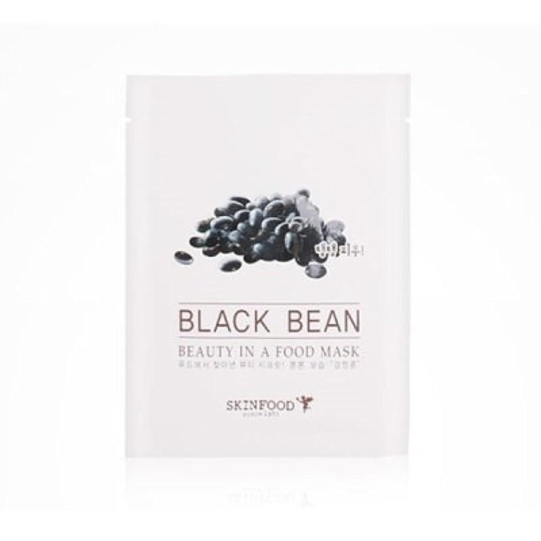 哲学的道徳強風SKINFOOD Beauty in a Food Mask Sheet 5EA (BLACK BEAN) / スキンフード ビューティー イン ア フード マスクシート [並行輸入品]