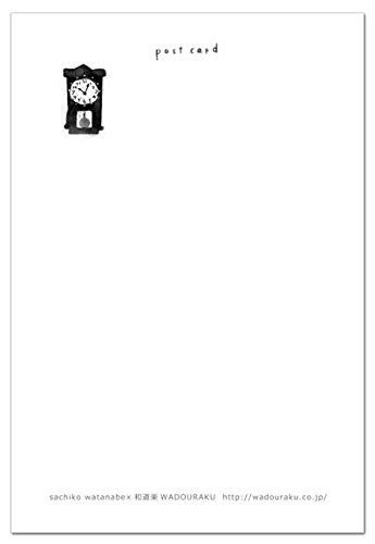 『ワタナベサチコポストカード「小学校と桜の木」』のトップ画像