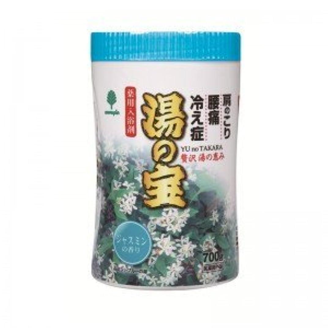 財政版パウダー紀陽除虫菊 湯の宝 ジャスミンの香り (丸ボトル) 700g【まとめ買い15個セット】 N-0067
