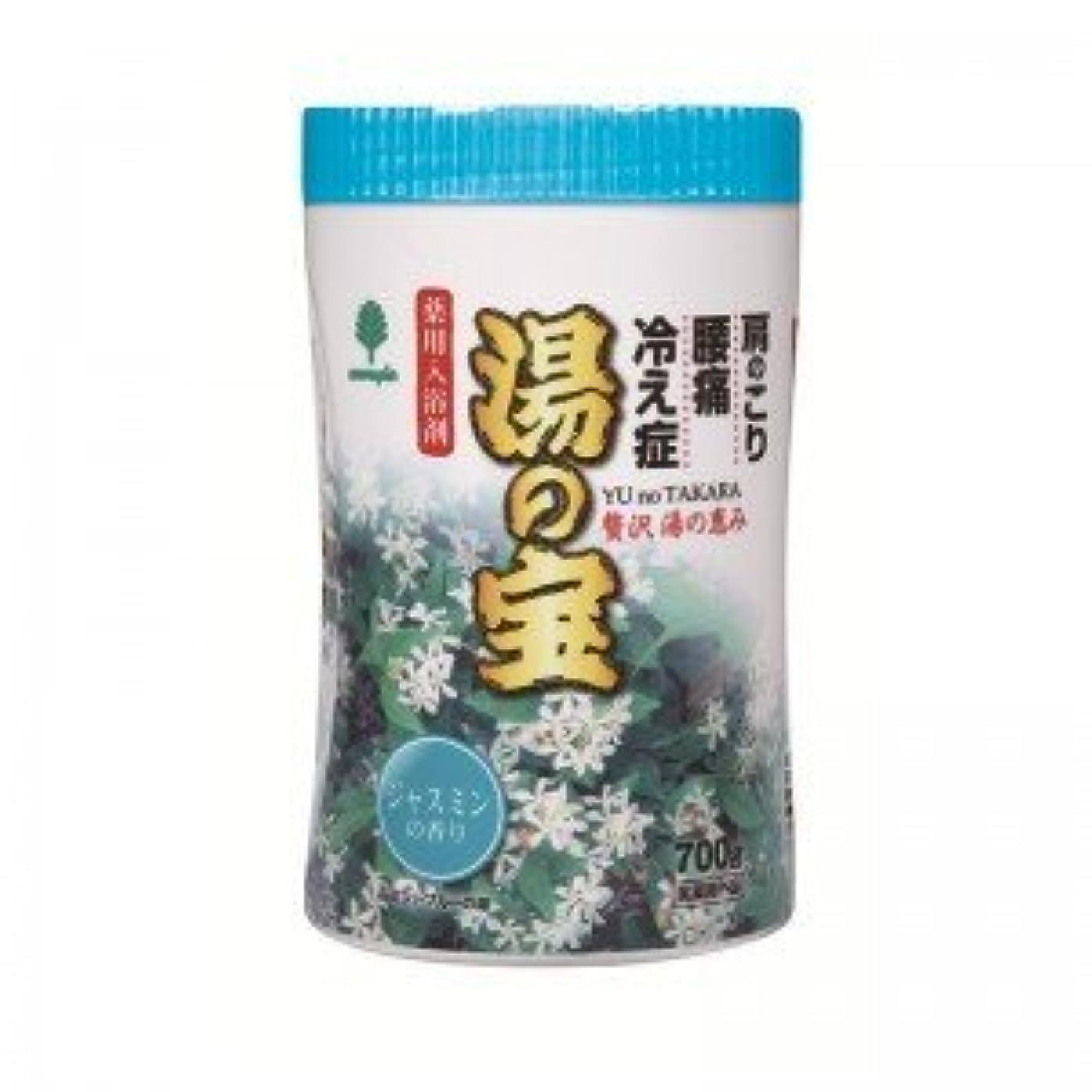 結婚する快い壊滅的な紀陽除虫菊 湯の宝 ジャスミンの香り (丸ボトル) 700g【まとめ買い15個セット】 N-0067