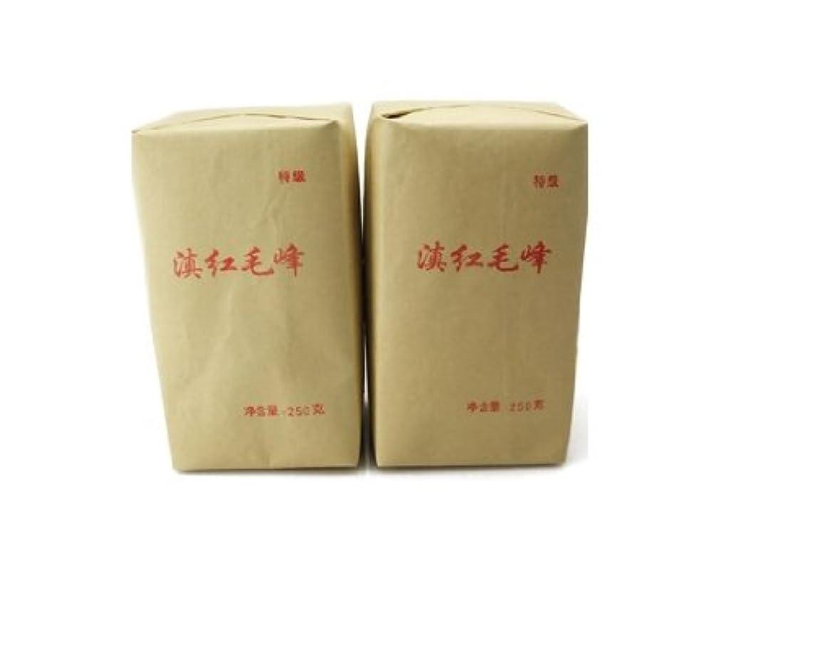 Amaranteen - Tea Premium Black Tea Red 250G - Maofeng Dian Hong Tea Large Congou Black