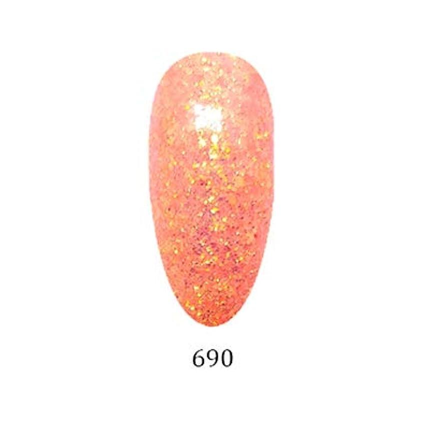喜ぶ荒廃する提案アイスジェル カラージェル グリーミングシリーズ GM-690 3g