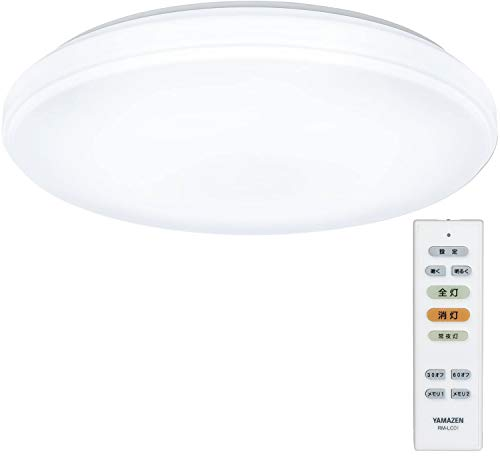 [山善] LEDシーリングライト 調光タイプ ~8畳 4200lm 直径50cm 常夜灯モード メモリ機能 OFFタイマー (30分/60分) リモコン 簡単取付 LC-E08 [メーカー保証1年]