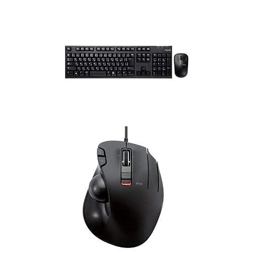 塗抹分解するマルクス主義者エレコム 2.4GHzワイヤレスフルキーボード?マウス TK-FDM063BK & エレコム USBトラックボール(親指操作タイプ) M-XT3URBK セット
