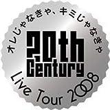20th Century/20th Century LIVE TOUR 2008 オレじゃなきゃキミじゃなきゃ通常盤 20th Century