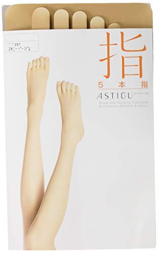 [アツギ]ストッキングASTIGUレディースNEWスキニーベージュ日本M~L(日本サイズ2L相当)
