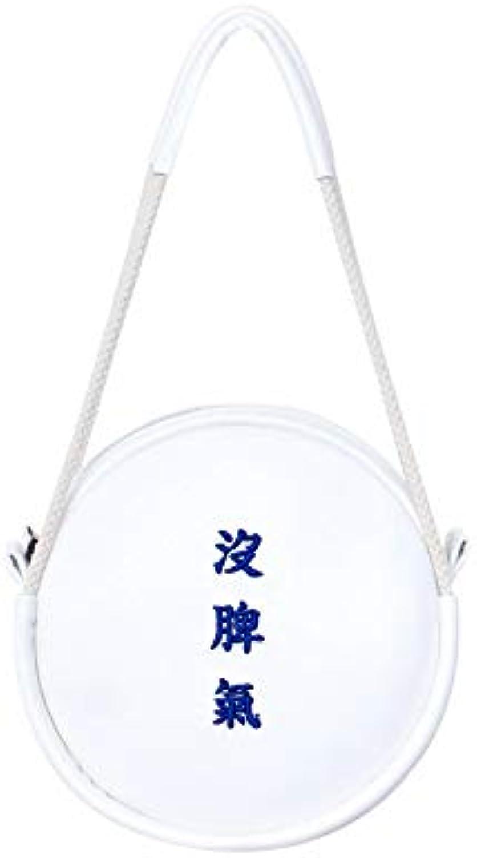 Le Le Le thème de Wang Zhao est original, simple à la mode, le sac à main est emballé, le sac à main est brodé, le sac à main rond est un sac à main.  varumärke