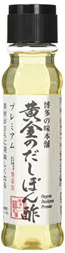 博多の味本舗 黄金のだしぽん酢プレミアム 200ml
