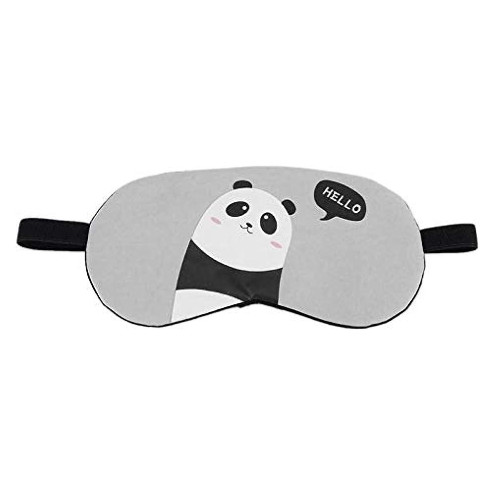 オートメーション増強するヒューマニスティックNOTE 1ピース漫画ラビット睡眠アイマスク昼寝目隠し睡眠目カバー疲労軽減綿ソフトアイマスクアイスバッグパッチ
