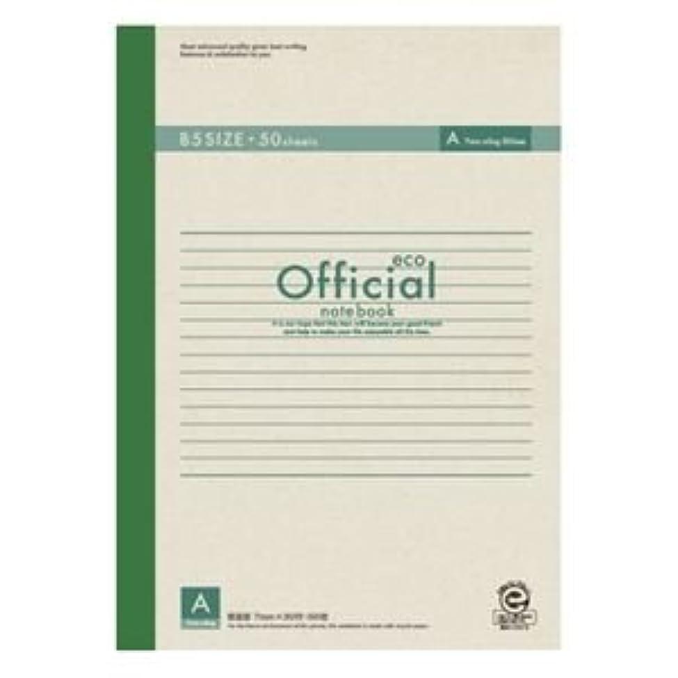 女の子クルーズ不変(業務用セット) アピカ オフィシャルノート 無線綴じノート A罫(7mm) エコタイプ 6A5FE