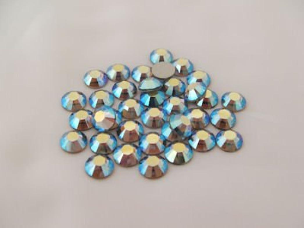 その間余分な中にネイルアートパーツ ブラックダイヤモンドクリスタルAB SS9:2.5~2.6mm 1440P