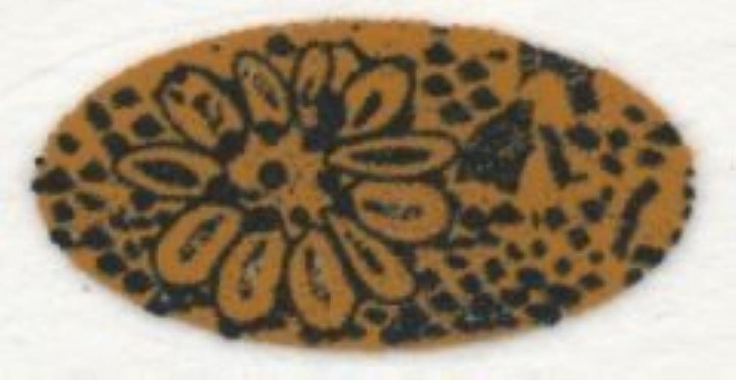 焼く旅反乱米国シネマシークレット社製 ミステリアスベール 貼るインスタントアイシャドウ(カラーオン) Mysterious Veil CO089