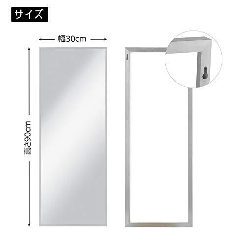 Mirahope壁掛けミラーウォールミラー全身ミラー姿見アルミ合金飛散防止HD鏡面おしゃれ全身鏡幅30*高さ90cmシルバー