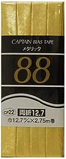 キャプテン メタリック両折12.7/CP22 2103(ゴールド) [バイアステープ]