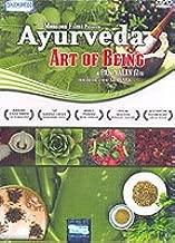 Ayurveda Art of Being (DVD in English)