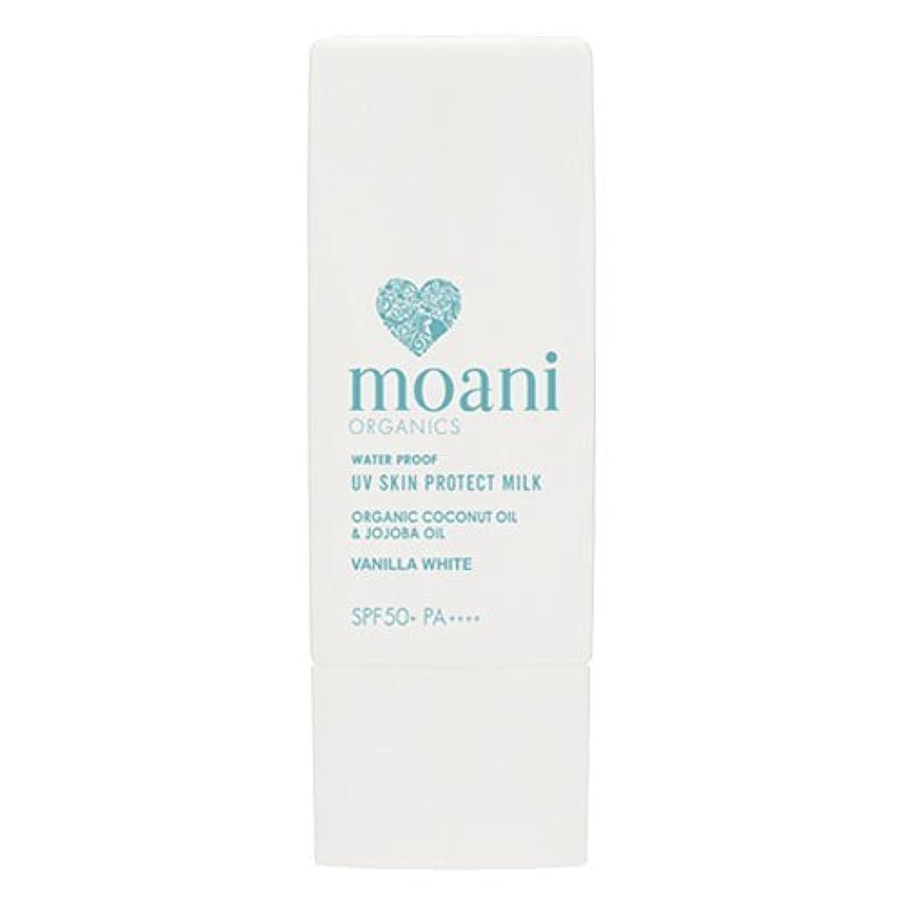 マート挑むスクレーパーmoani organics UV SKIN PROTECT MILK vanilla white(顔用日焼け止め)