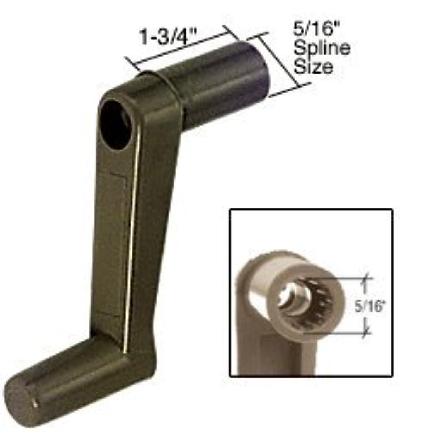 RV Window Crank Handle, 1-3/4