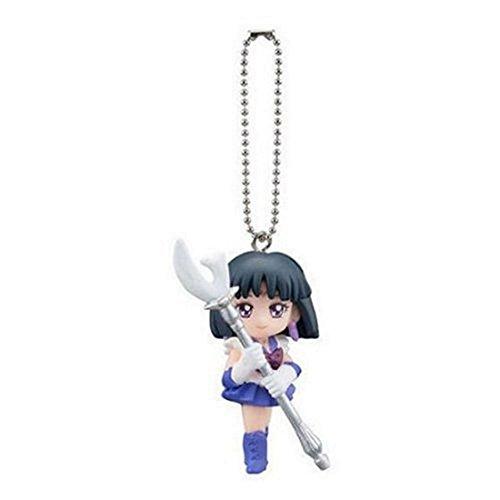 Sailor Moon Swing Part3 Key Chain Figure Bandai - Sailor Saturn by Bandai