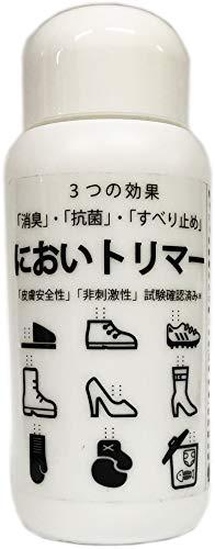 強力 消臭パウダー 大容量200g「においトリマー」靴のにおいを消臭除菌、パッチテスト済み(非刺激性)