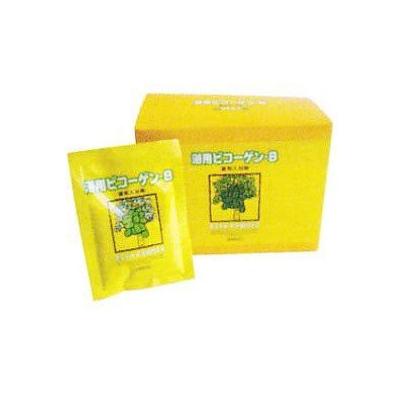 追い払う保育園解放酸素入浴剤 リアル 浴用 ビコーゲン B 分包タイプ a221074