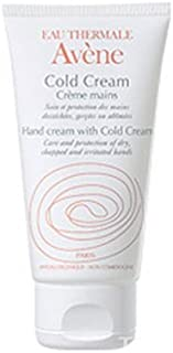 Avene Cold Cream, 100 ml