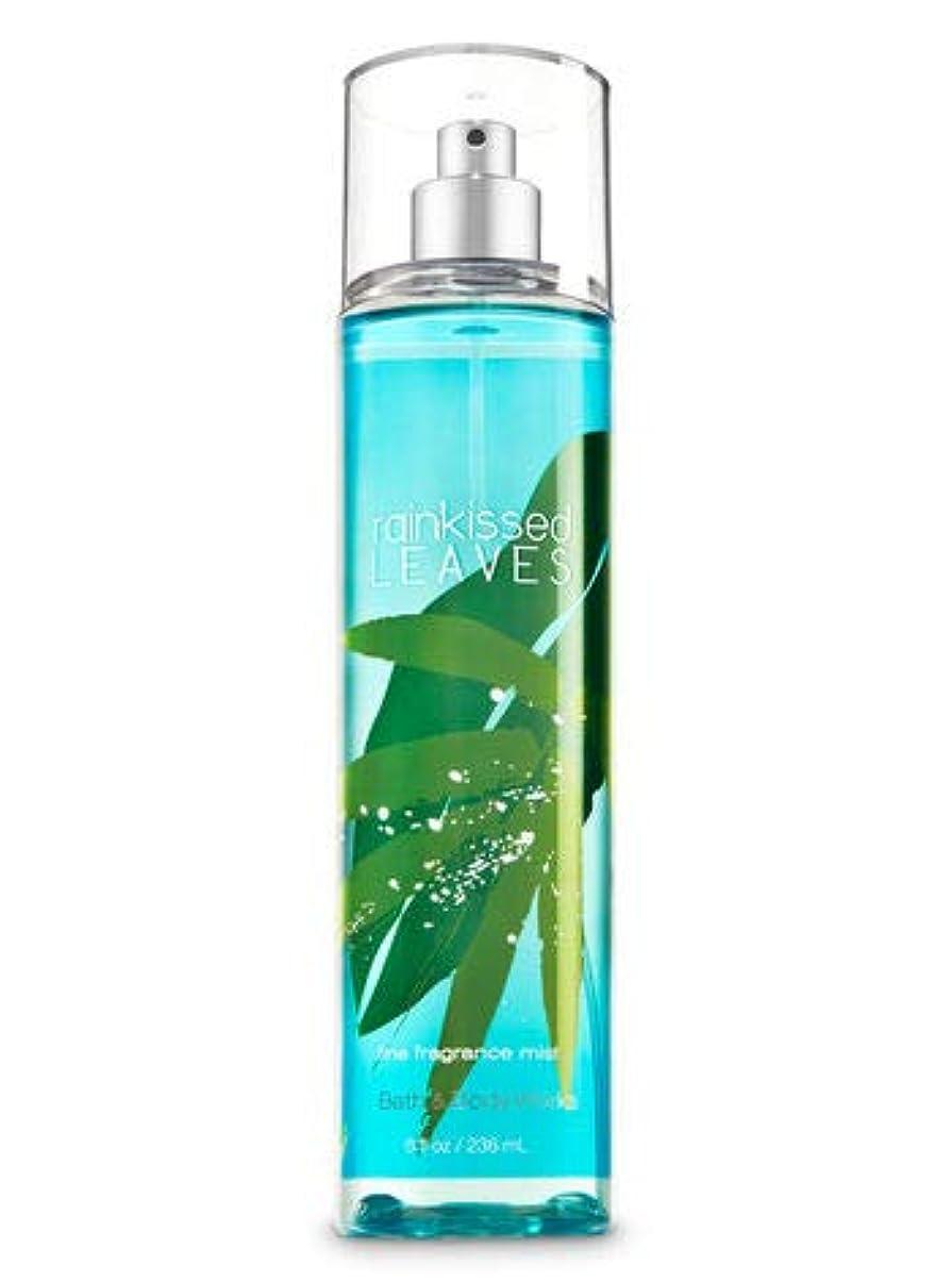 土器壮大な脱走【Bath&Body Works/バス&ボディワークス】 ファインフレグランスミスト レインキスリーブス Fine Fragrance Mist Rainkissed Leaves 8oz (236ml) [並行輸入品]