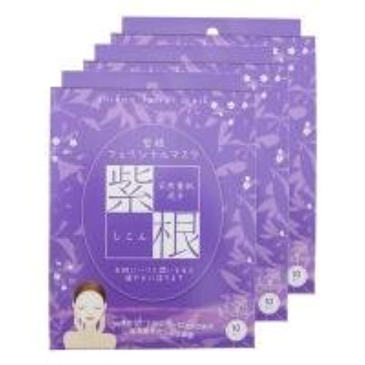 移行する発見する瞬時に紫根フェイシャルマスク(10枚入り)×3セット