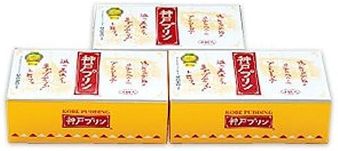 神戸プリン(トーラク) 12個 (4個入×3セット) 【短冊熨斗、名入れは不可】