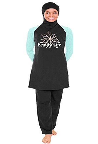TianMai Muslim Swimwear Women Islamic Modest Swimsuit Beachwear Costume (52b, Int'l L)