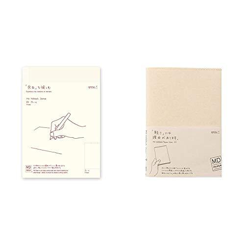【セット買い】(Designphil)ミドリ ノート MDノート A5 ジャーナル フレーム 15258006 & ミドリ ノート MDノートカバー A5 紙 49841006