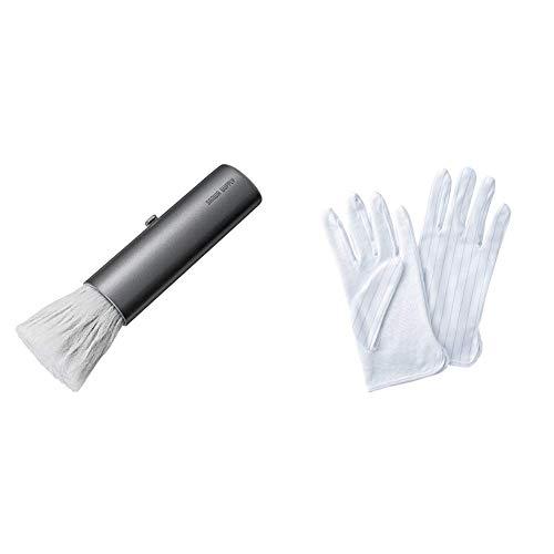 【セット買い】サンワサプライ 除電スティックブラシ(グレー) CD-BR15GYN & 静電気防止手袋(滑り止め付き) TK-SE12L
