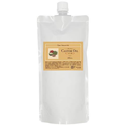 天然無添加 精製ひまし油 (キャスターオイル) 250ml