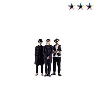 ★★★「三つ星」