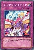 遊戯王シングルカード シンクロ・ストライク ノーマル dp08-jp028