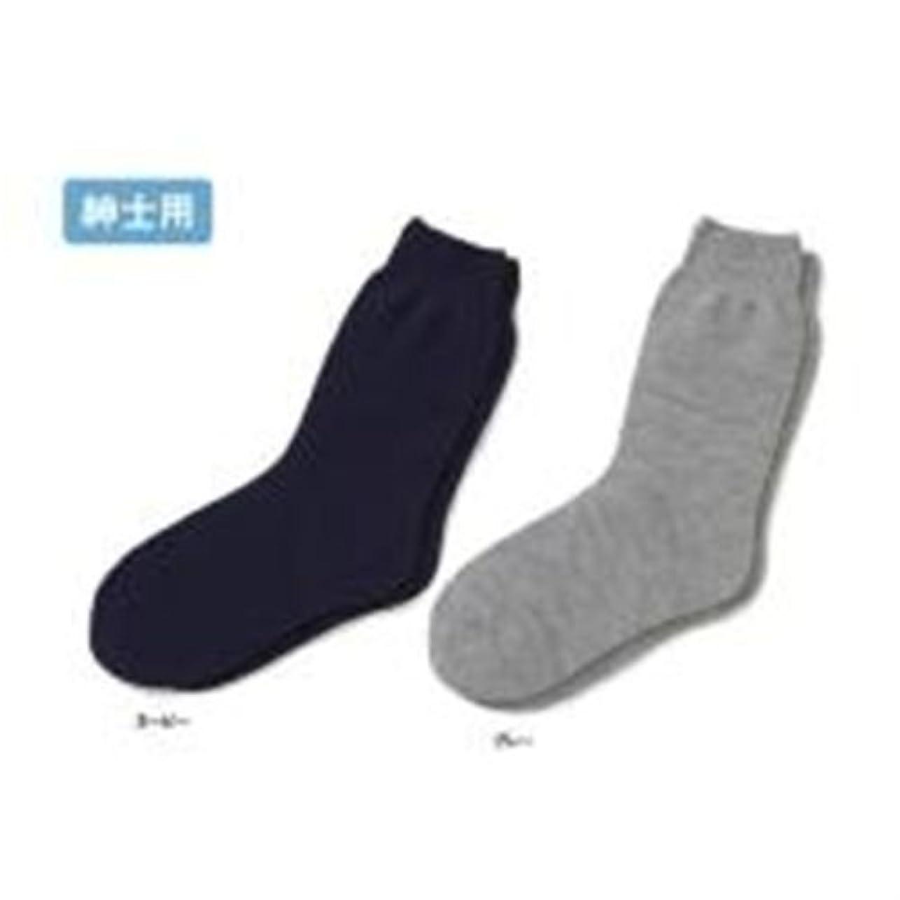 権利を与える考案するカメコベス 紳士超ゆったり靴下むくみ用 24~29cm×3足 5693 グレー