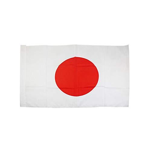 Ndier Drapeau Polyester Japonais Durable Parfait pour Les Grands Drapeaux Japonais en Plein air et d'intérieur