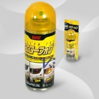 Yellow Lens Spray Paint for Car Headlights, Tail Lights, Corner Lights, Bumper Lights, Fog Lights