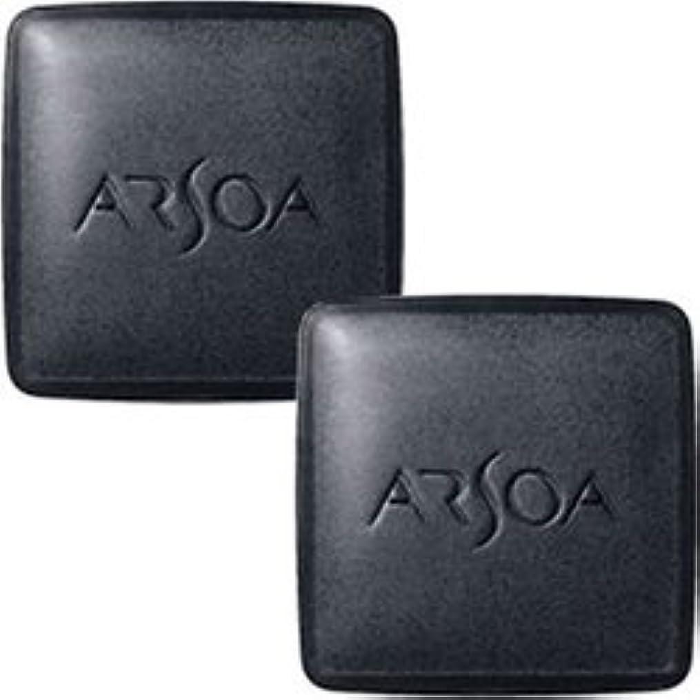 交じるタイムリーな贅沢なアルソア(ARSOA) クイーンシルバー メイトサイズ(20g×2個入)[並行輸入品]