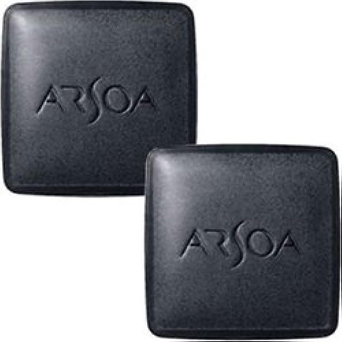 有料聖人変形するアルソア(ARSOA) クイーンシルバー メイトサイズ(20g×2個入)[並行輸入品]