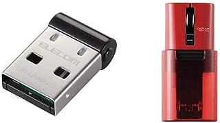 エレコム ワイヤレスマウス Bluetooth 静音 クリック音95%軽減 モバイル 3ボタン 充電式リチウムイオン電池 CAPCLIP レッド M-CC2BRSRD + Bluetooth USBアダプタ LBT-UAN05C2