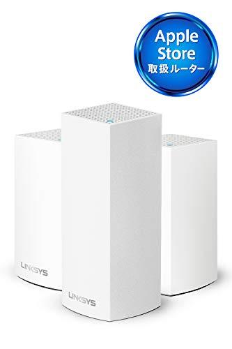 LINKSYS VELOPメッシュ WiFi無線LANルーター(トライバンド1個+デュアルバンド2個)AC4800/2DK-3LDK/1階-3階建/接続台数最大120台